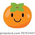 日本柿 甜柿 柿子 76707447