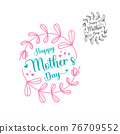 Mother's day greeting card Vector illustration 76709552