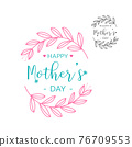 Mother's day greeting card Vector illustration 76709553