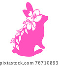 Cute rabbit with flower. Easter bunny, vector illustration. 76710893