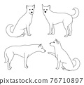 Line drawing dogs. Dog side view. Vector illustration 76710897