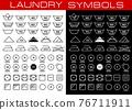 Laundry symbols icons set vector illustration 76711911