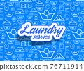 Laundry symbols icons set vector background 76711914