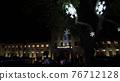 學校 點燈 夜景 76712128