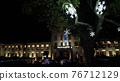 學校 點燈 夜景 76712129