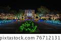 學校 點燈 夜景 76712131