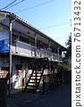 오래된 아파트 76713432