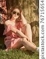 attractive girl portrait 76715654