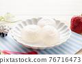 和果子 日本糖果 日式甜點 76716473