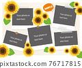 向日葵 矢量圖 花朵 76717815
