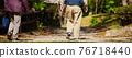 husband and wife, senior, walk 76718440