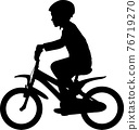 young boy riding bicycle silhouette - vector 76719270