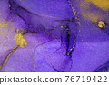 Abstract watercolor violet dark sky imitation with gold glitter. 76719422