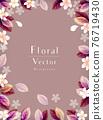 花朵 花 花卉 76719430