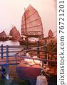 19 Feb 2005 Ship model in Hong Kong Museum of History 76721201