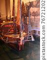 19 Feb 2005 Ship model in Hong Kong Museum of History 76721202