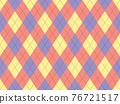 Argyle pattern seamless. Fabric texture background. Classic argill vector ornament 76721517