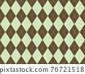 Argyle pattern seamless. Fabric texture background. Classic argill vector ornament 76721518
