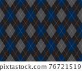 Argyle pattern seamless. Fabric texture background. Classic argill vector ornament 76721519