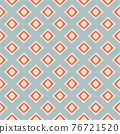 Seamless pattern geometric. Colorful abstract background. Vector design 76721520