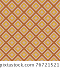 Seamless pattern geometric. Colorful abstract background. Vector design 76721521
