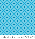 Seamless pattern geometric. Colorful abstract background. Vector design 76721523