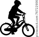 school child bicyclist silhouette - vector 76722906