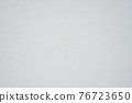 Clear concrete textured painted white wall 76723650
