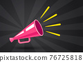 Retro megaphone on dark abstract background for sale. 76725818