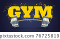 Vector emblem for fitness club in grunge style with barbell. 76725819