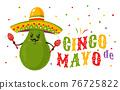 Vector illustration of avocado in sombrero for Cinco de mayo festival. 76725822