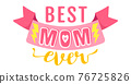 Vector vintage logo with pink ribbon for Mother's day. 76725826
