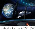 earth, globe, cosmic 76728852