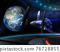 earth, globe, cosmic 76728855