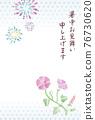 夏季賀卡 牽牛花 花朵 76730620