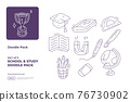 School and study doodle icon illustration set with thin outline style vector illustration 76730902