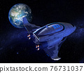 earth, globe, cosmic 76731037