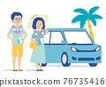 度假去熱帶度假勝地度假的高級人士的插圖 76735416