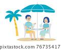 在一個熱帶度假勝地享受假期的高級的插圖 76735417
