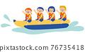 海 大海 海洋 76735418