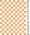 格子 棋盤格 棋盤狀圖案 76739300