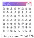 Gift Line Icons Set 76740376