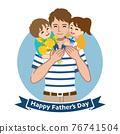 父親節 父母和小孩 親子 76741504