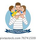 父親節 父母和小孩 親子 76741509