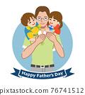 父親節 父母和小孩 親子 76741512