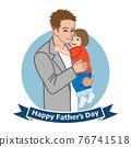 父親節 父母和小孩 親子 76741518
