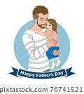 父親節 父母和小孩 親子 76741521