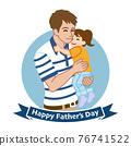 父親節 父母和小孩 親子 76741522