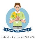 父親節 玫瑰 玫瑰花 76741524