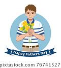 父親節 玫瑰 玫瑰花 76741527